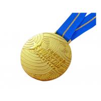 广州镀金磨砂奖牌定制批发定做圆形奖牌免费设计