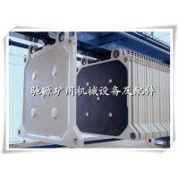 供应驰源压滤机滤板配件 1500型橡胶隔膜板聚丙烯配板 固液分离