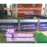 设备检修安全围挡M河南电厂设备检修安全围挡⌒告诉我好在哪