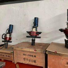安徽芜湖电动管子坡口机 ISY管道坡口机完全的冷切割