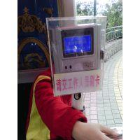儿童游乐场收费机,游乐场一卡通收费系统
