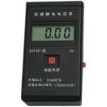 EST101防爆型静电电压表 专用于 国防 测量静电