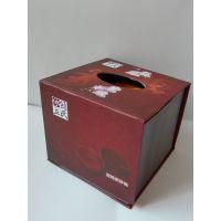 广州纸盒定制,质量AAAAA免费设计,免费打样