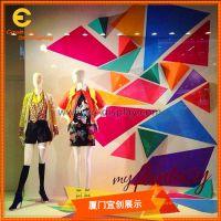 供应彩色平图主题服装展示橱窗!!!美陈道具制作