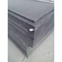 聚氯乙烯塑料板PVC塑料板材 黑色pvc板PVC塑料硬板厚度1.3*2.5m*24mm