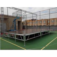 铝合金演出舞台、升降活动舞台、拼装移动舞台、简易舞台
