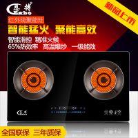 广州美旋红外线燃气灶生产厂家 恩搏燃气灶30%节能