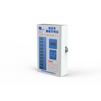 尚亿源10路电动车充电用电动车充电站