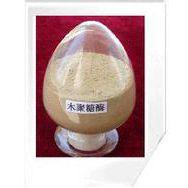 山东高光 食品级木聚糖酶生产厂家