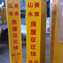 河北润飞塑钢燃气标志桩|PVC标示桩|下有电力电力标识桩