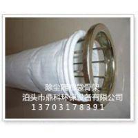 锅炉专用除尘器、锅炉专用布袋除尘器、除尘器、布袋除尘器