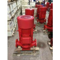 XBD2.4/5-65L 变频供水设备 水泵求购 消防泵 上海江洋