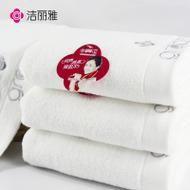 杭州西湖区高端礼品商务礼品LHC563厂家直销全网最低总销商
