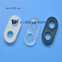 龍三塑胶标准零配件制造厂自产自销电源八字扣