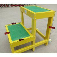 广州双层绝缘凳价格 工作环境绝缘凳可折叠绝缘凳