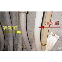 大兴区庞各庄地暖管清洗|暖气维修漏水