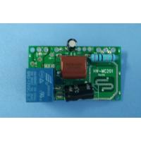 替代红外用微波雷达感应模块传感器HW-MC201