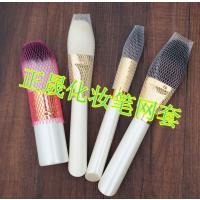 厂家现货批发化妆刷包装防护网 化妆刷网套 酒瓶塑料包装网套