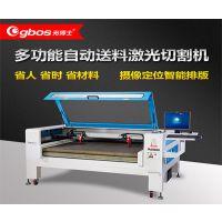光博士激光厂家直销大幅面自动送料激光切割机 皮革布料自动下料激光切割机