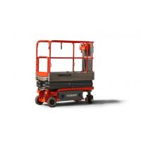 AWPS 23.56,供应诺力高空平台,上海高空电动升降车,剪式升降台作业平台