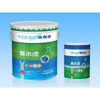 供应水性防锈漆厂家 水性防腐底漆