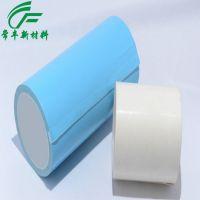 东莞【常丰】生产 导热双面胶 0.1mm 蓝色导热双面胶 通过UL认证