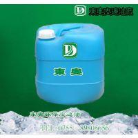 供应涂边油不含有DMF二甲基酰胺 皮带边油