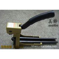 特价 meite美特HB3515手动封箱机 HB3518封箱钉枪