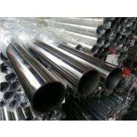 供应316不锈钢管51*0.8一根价格多少