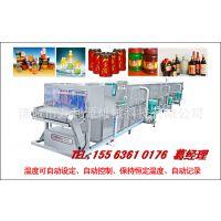 供应倒瓶杀菌机 灌装饮料机械 果汁饮料生产设备 喷淋杀菌机