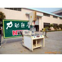超声波塑料焊接机,文具产品焊接机,塑料产品焊接机