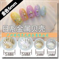 日本超爆款 美甲金属装饰 超迷你可爱金属小贝壳 扇贝美甲金属贴