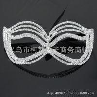 水钻金色银色化装舞会写真摄影楼婚纱照金属面具眼罩