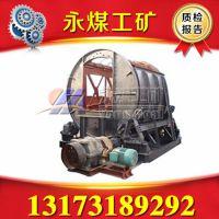 煤矿机械 FDZZ-1/6矿车单车摘钩左式翻车机