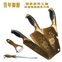 2015跑江湖地摊火爆新产品 百年蔷薇钛金钢刀6件套 订货送模式