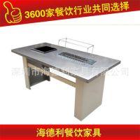 热卖 2014新款韩国涮烤一体火锅桌 不锈钢炭烧烤火锅一体桌 定做