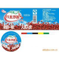 深圳立本供应红豆沙冰封口膜|自动卷膜