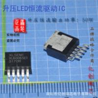 供应芯龙电子元器件XL4005质量保证原装正品
