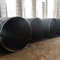 1520×13螺旋钢管Q235A材质