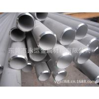 现货供应316不锈钢无缝钢管 化工、电厂、锅炉用316L不锈钢无缝管