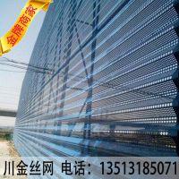 【商家】川金煤场防风抑尘网场产厂家_砖厂防风网_价格最低