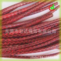 专业生产  6MM红色仿皮绳手链绳   PU蛇纹格子皮革绳子   PU人造