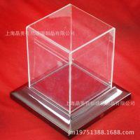 亚克力全透明 精品展柜罩子 饰品展示柜罩子 亚克力盒子