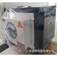 广州油烟废气处理工程,厨房油烟处理工程,等离子静电油烟净化器