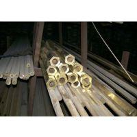 供应CuZn38SN1锡黄铜 CUZN38SN1AS锡黄铜棒 锡黄铜板 六角铜棒