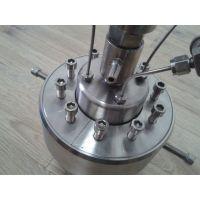 定制欧士特实验室反应釜玻璃反应釜