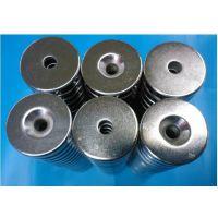 供应强力钕铁硼强力磁铁,文具磁铁,古镇灯饰磁铁,中山门吸磁铁