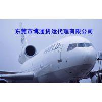 长安国际快递电话076981765299港香直飞全球服务全球,博通货运,深圳机场广州直飞
