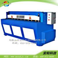 小型电动剪板机 优质裁板机 钢板机械电动剪板机 小型剪板机