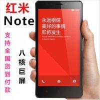 热卖八核红米手机5.5寸红米note双卡双待安卓3G智能手机厂家直销
